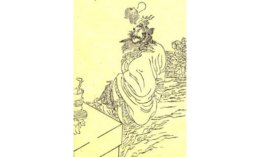 後人稱張天師為道教三祖之一,壽達123歲,在四川渠亭山升仙而去。(公有領域)