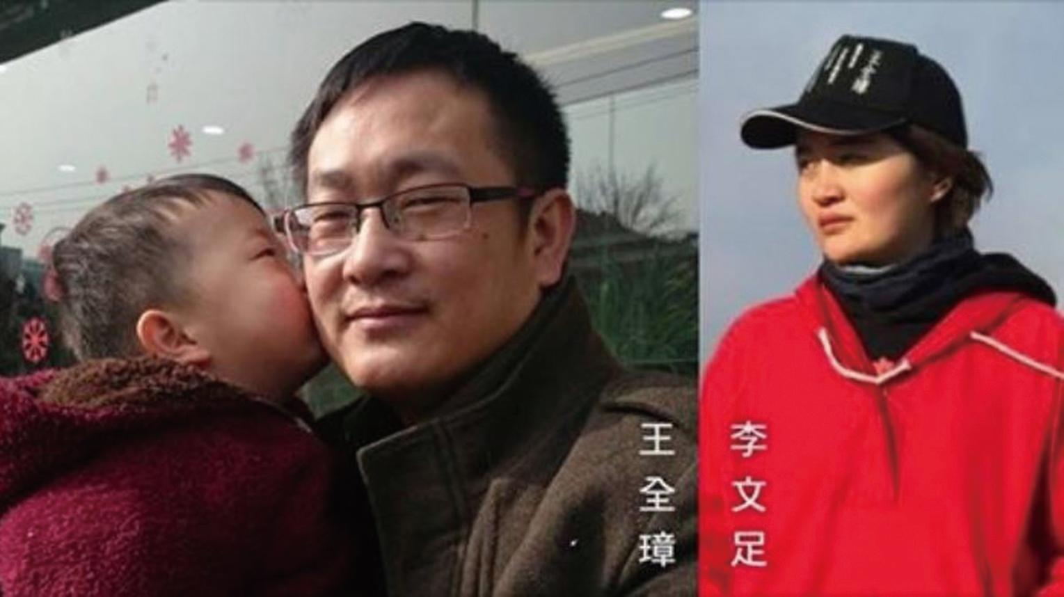 4月5日上午,王全璋律師出獄,但他沒能回到北京與妻兒團聚,被當局強制送往老家山東濟寧的一處房屋,再次失去自由。(李文足推特)