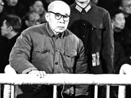 中央文革小組組長陳伯達 被判刑十八年的反思