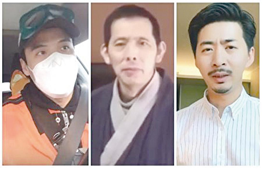 圖為中國公民李澤華(左)、方斌(中)和陳秋實(右),因揭露武漢疫情真相被抓,至今渺無音信。(大紀元製圖)