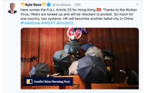 《香港人權與民主法案》要啟用了?