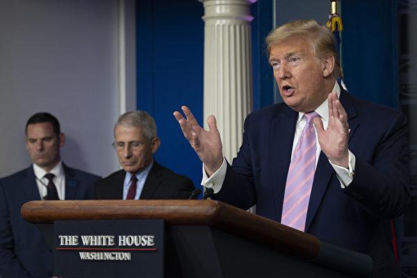 疫情嚴重 特朗普暗示:美國正面臨第三次世界大戰