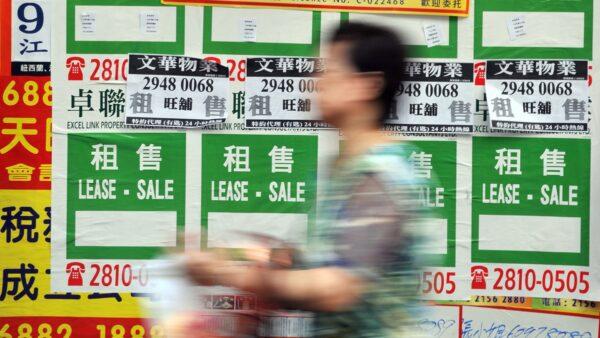 多地的零售商也遇到同樣的困境。示意圖( Anthony Kwan/Getty Images)