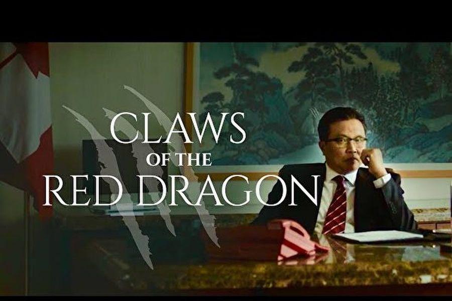 電影《紅龍之爪》取材於華為公司首席財務官孟晚舟被捕事件,揭露中共對西方的滲透和科技征戰。(clawsofthereddragon.com)