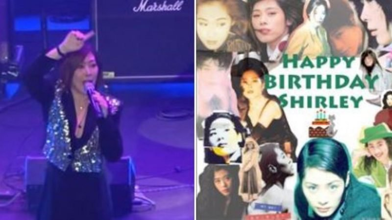 一度跟林憶蓮、王菲及葉蒨文並列為「四大天后」的現年53歲香港歌手關淑怡(Shirley)宣布要退出樂壇。(facebook截圖)