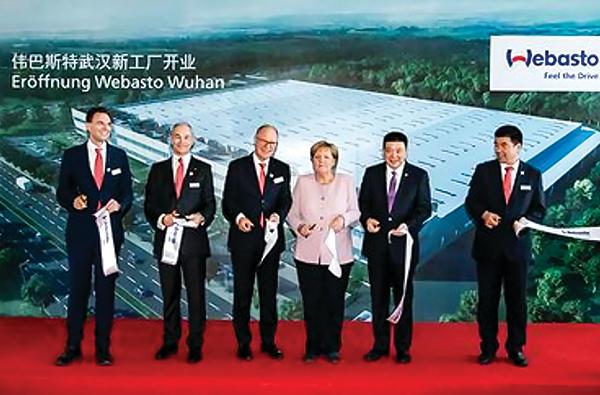 默克爾2019年9月為Webasto 武漢新工廠剪綵。(Webasto 網站)