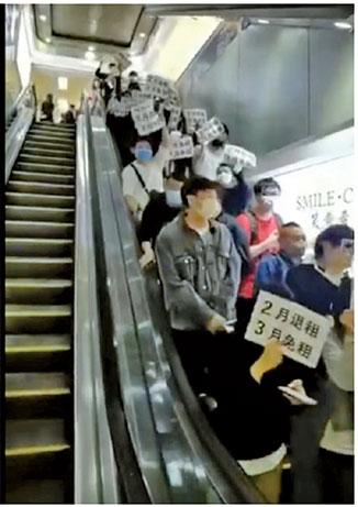 湖北漢中大批商戶聚集維權 挑頭人遭拘留