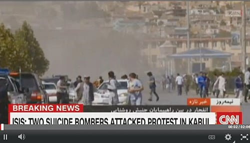 7月23日,阿富汗首都喀布爾發生爆炸案,已知61死,207人受傷。(CNN視頻截圖)