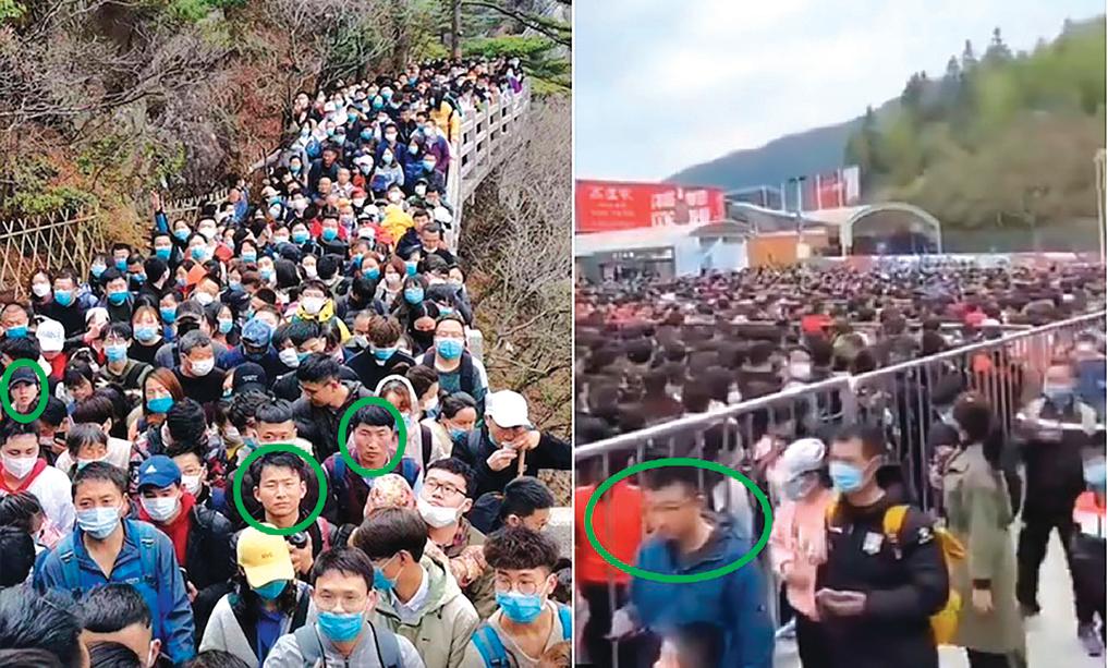 近日,約 2 萬人湧入黃山景區,其中有人(圈出)未戴口罩。(影片截圖合成)
