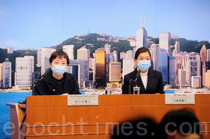 衛生防護中心傳染病處主任張竹君(左)表示,昨日新增24宗確診個案,包括5名前日乘坐包機由秘魯返港的港人。(宋碧龍/大紀元)