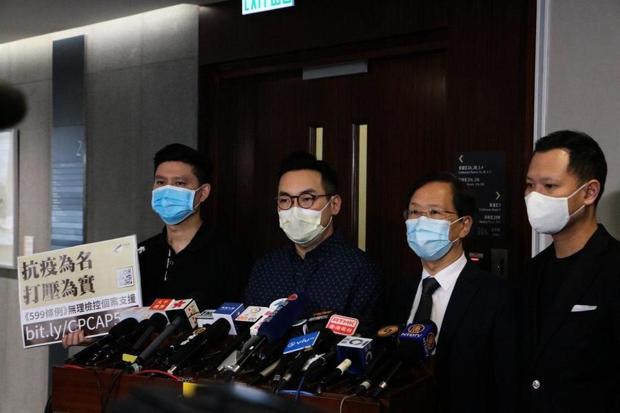 公民黨批警方藉防疫濫權