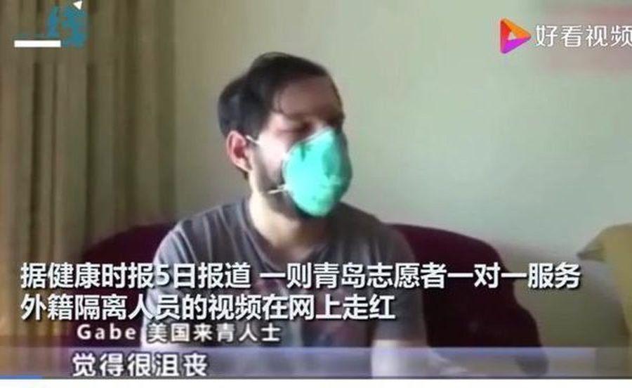 青島「一對一服務」外籍隔離人員 遭網民痛批