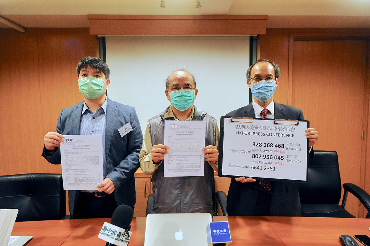 香港民研最新民調顯示,特首林鄭月娥的評分上升,但仍有近八成年輕人給予她零分。(宋碧龍/大紀元)