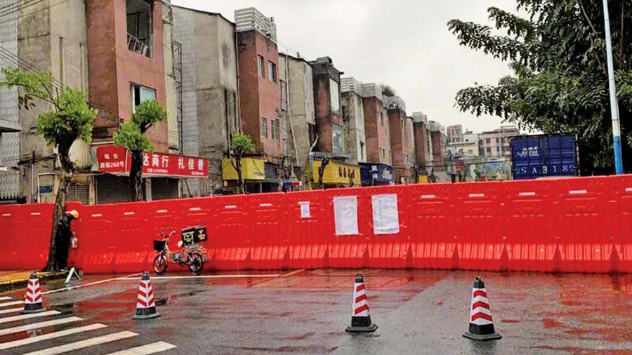 廣州爆疫情 三元里急封路停業