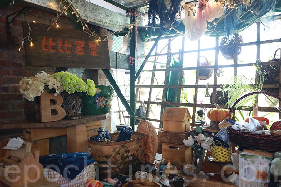 從一間簡陋的小屋到如今充滿情調的書屋,Ringo和Teresa花費了不少心力。(陳仲明/大紀元)