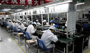 大陸首季四十六萬企業倒閉 失業停工比比皆是