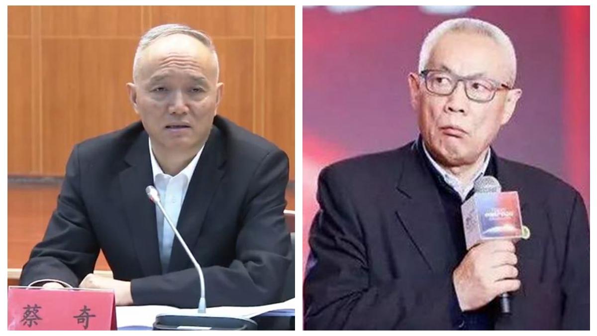 有知情人透露,是中共北京市委書記蔡奇拍板對任志強案調查。(合成圖片)