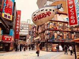 疫情重擊日本經濟 鋼廠停產45家企業破產