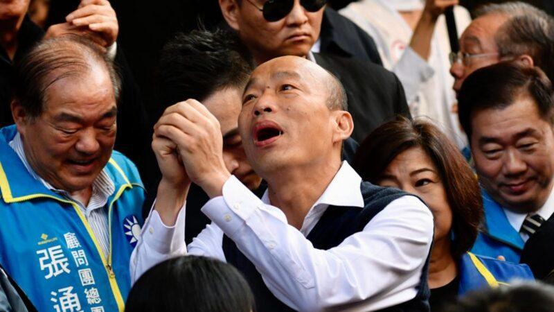 高雄市民罷免韓國瑜二階連署7日通過審查,這是台灣史上首次正式立案罷免直轄市長。圖為韓國瑜參與總統競選活動。(SAM YEH/AFP via Getty Images)