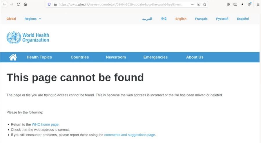 涉台灣問題  世衛組織網頁在世界衛生日也404