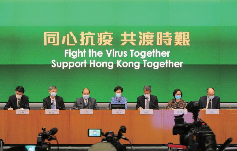 政府昨日公佈第二輪防疫抗疫基金,涉及超過1,375億港元。(宋碧龍/大紀元)
