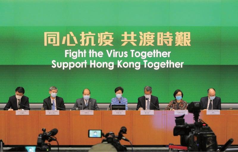 政府公佈第二輪防疫抗疫基金
