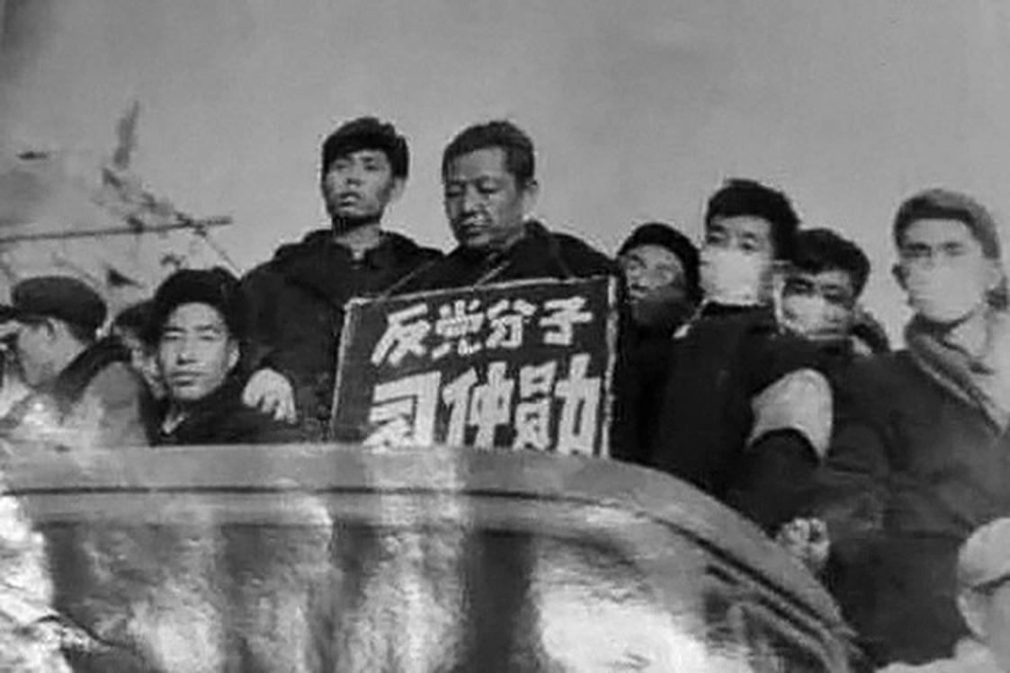 1967年9月,習仲勳在西北農學院被批鬥。(維基百科)