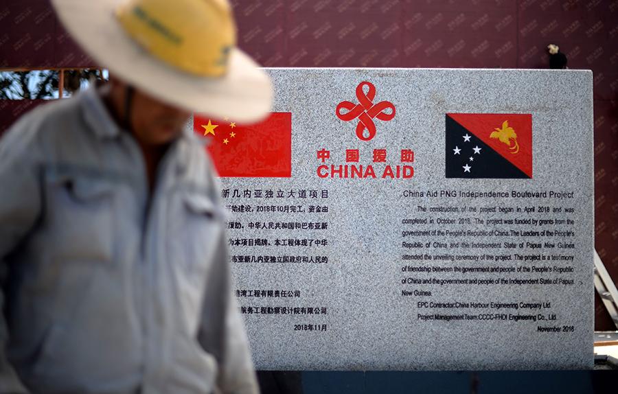 2018年6月,巴布亞新畿內亞總理前往北京與習近平見面,接受了「一帶一路」倡議下的貸款。(SAEED KHAN/AFP via Getty Images)