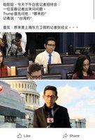 鳳凰衛視鬧劇2.0版 中共記者搞完港獨 搞台獨