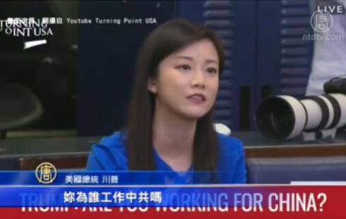 美國總統特朗普揭穿香港鳳凰衛視女記者身份,「你為誰工作?中國(共)嗎?」(影片截圖)
