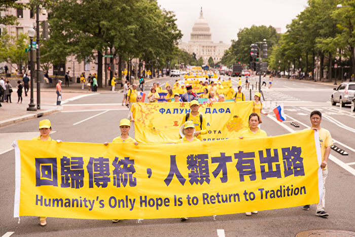 重拾信仰、回歸傳統是人類得救的希望。(大紀元資料室)
