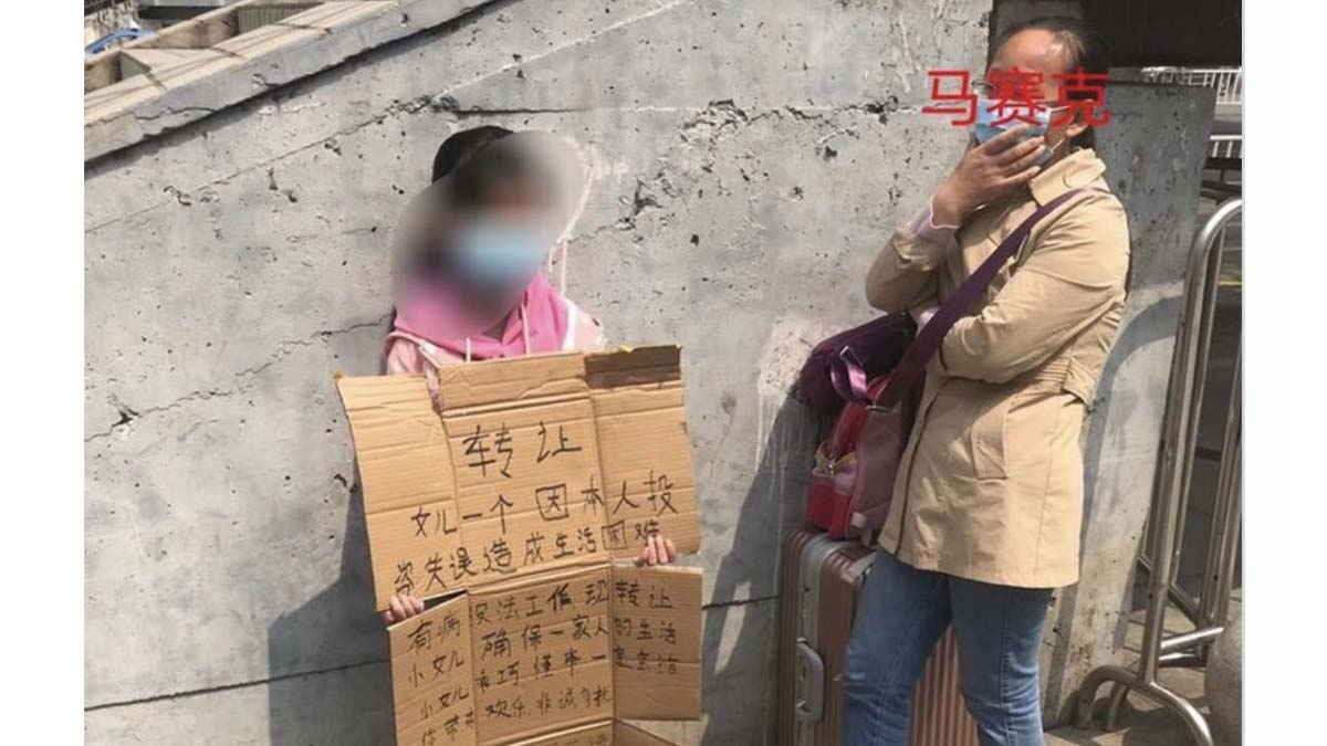 平頂山一家人深陷絕境,賣女求生。(網絡圖片)