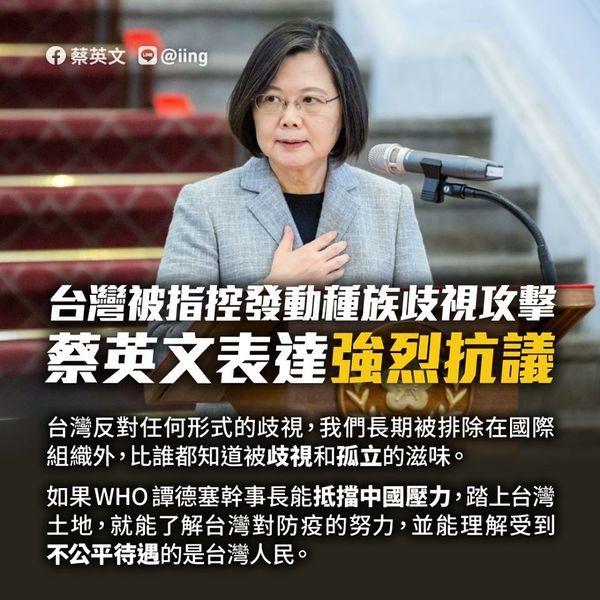 譚德塞詆毀台灣延燒 台港人士揭中共扮兩面人