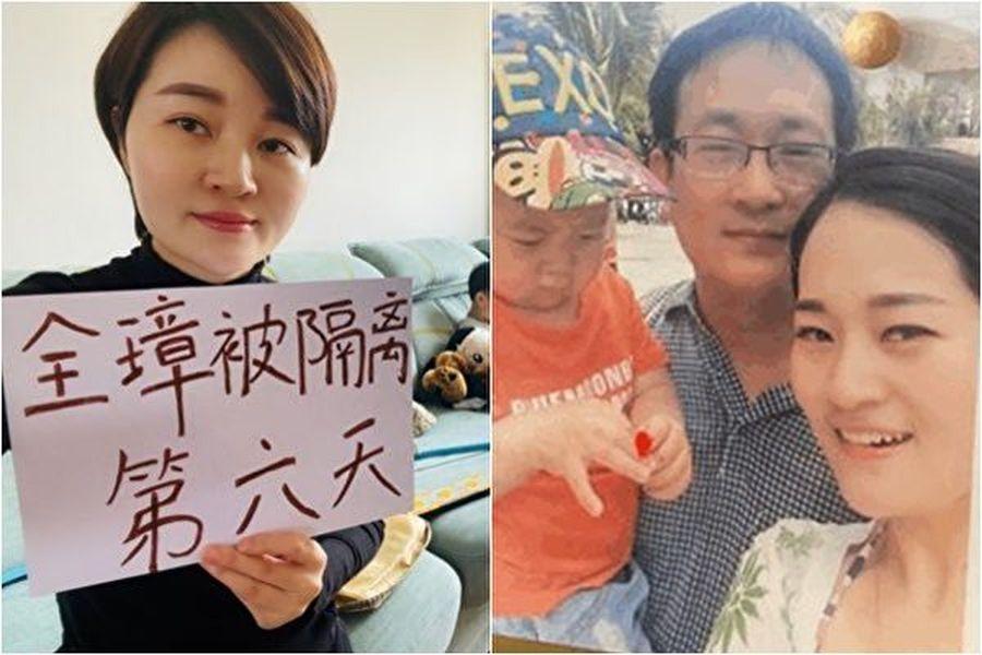 大陸維權律師王全璋於4月5日出獄後,被當局「隔離」繼續監禁在山東濟南,近日,其妻李文足遠在湖北的姐姐姐夫也受到威脅。(推特圖片)