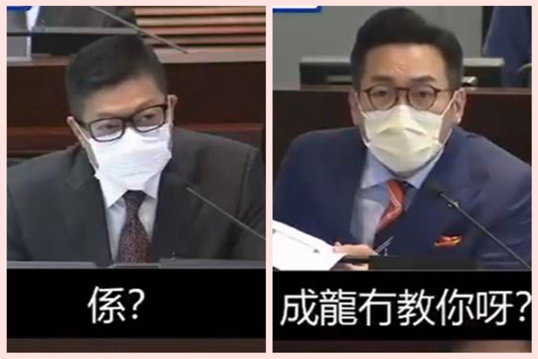 4月9日,鄧炳強在立法會遭議員嘲諷:成龍沒教你嗎?(視頻截圖合成)