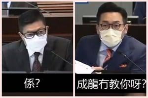 鄧炳強立法會遭諷:成龍沒教你嗎?