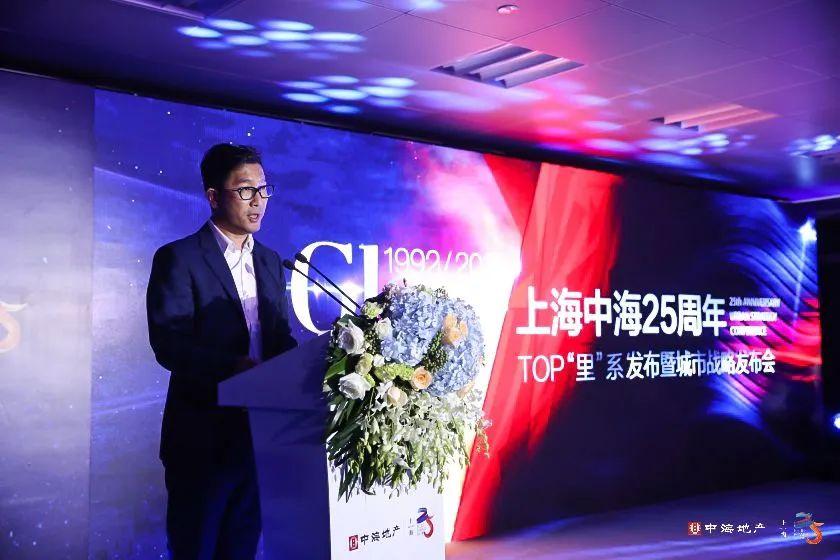 中海上海公司總經理崔帥被查 萬科華潤高管失聯
