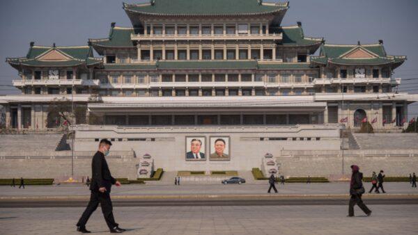 北韓隱瞞了疫情。示意圖(KIM WON JIN/AFP via Getty Images)