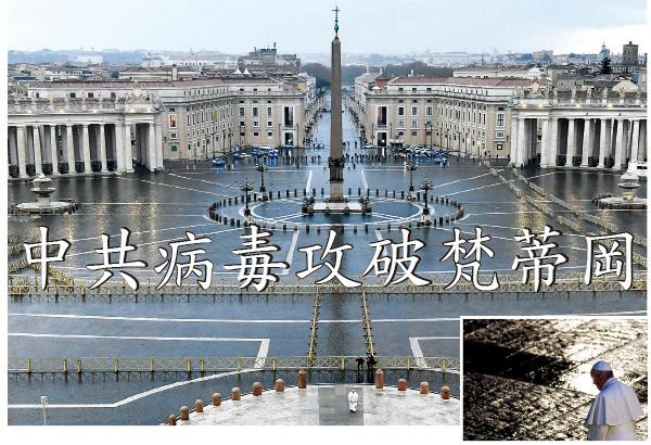 3月27日教宗方濟各抵達聖彼得廣場做只有一個人的祈禱,他表示:我們感到恐懼和迷失。(AFP)