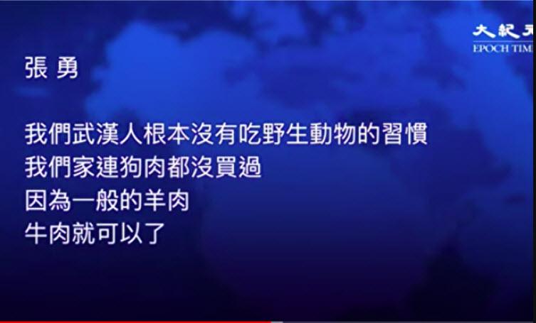 【一線採訪影片版】中共瞞疫 武漢人要其賠償