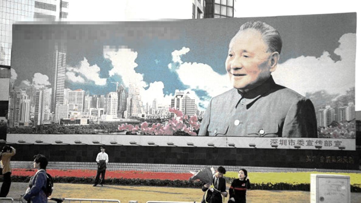 最新消息稱,鄧小平家族已開始策動變革。(PETER LIM/AFP/Getty Images)