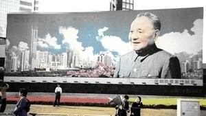 「倒習」內幕流出 傳鄧小平家族密謀推翻習近平