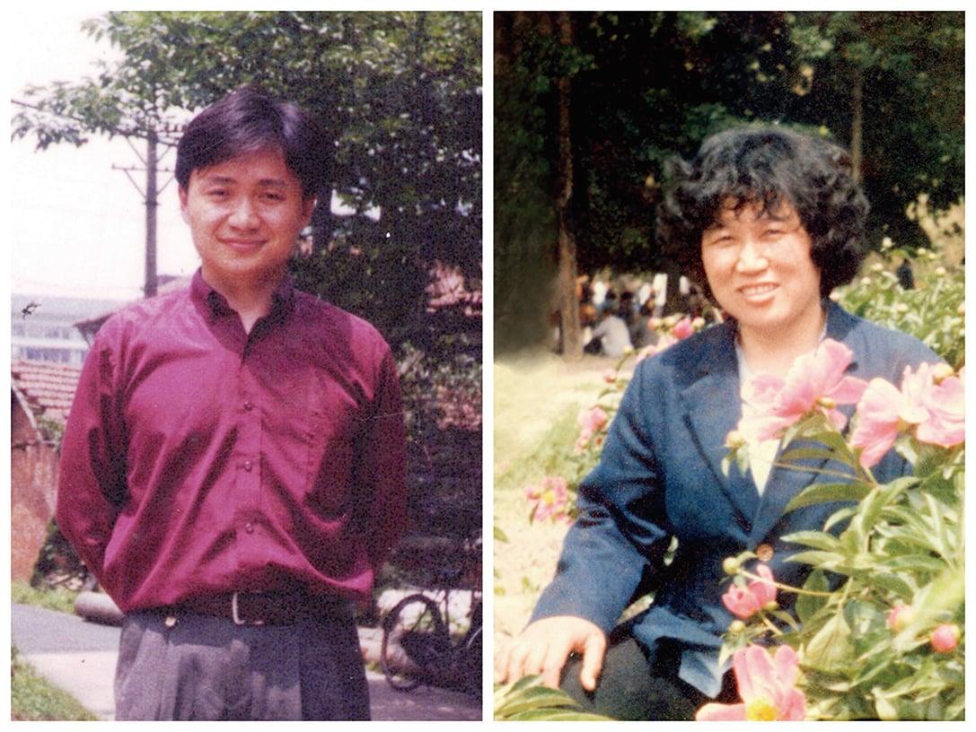 武漢李瑩秀(右圖)一家5口人因修煉法輪功遭受迫害。2001年4月,她和兒子彭敏(左圖)相繼被中共當局虐殺。(明慧網)