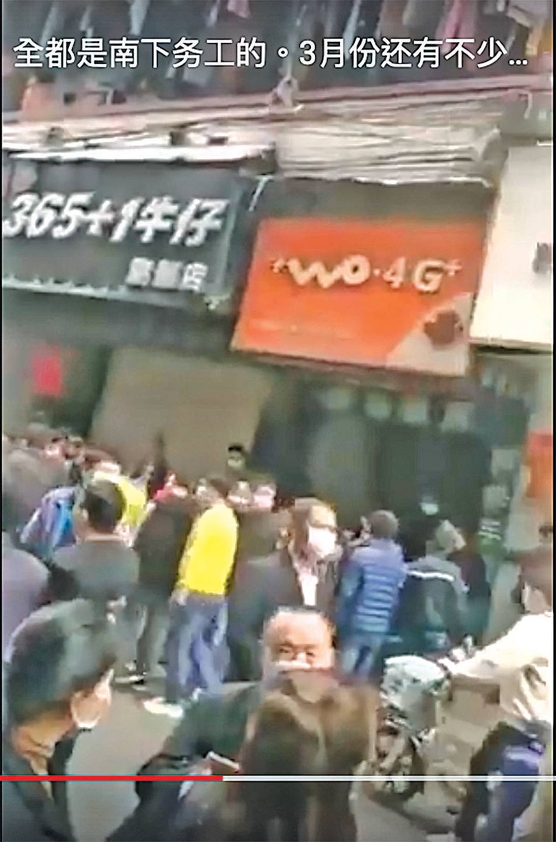 中國南方某地勞務工人員大批失業。(影片頻截圖)