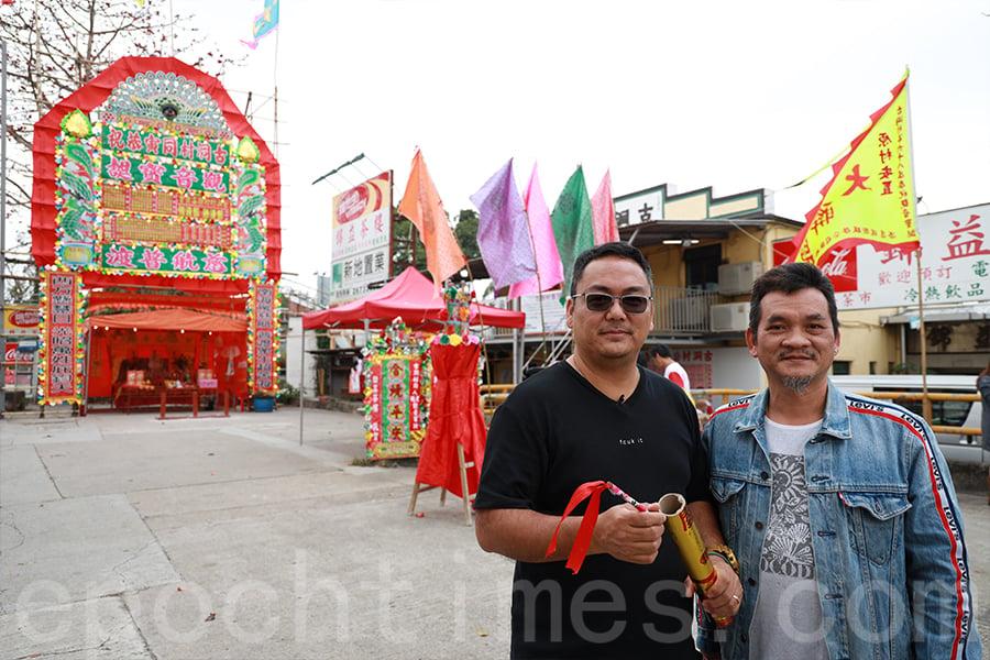 負責籌備今年古洞觀音誕的冒卓祺(左)與古洞村長鄧連勝。(陳仲明/大紀元)