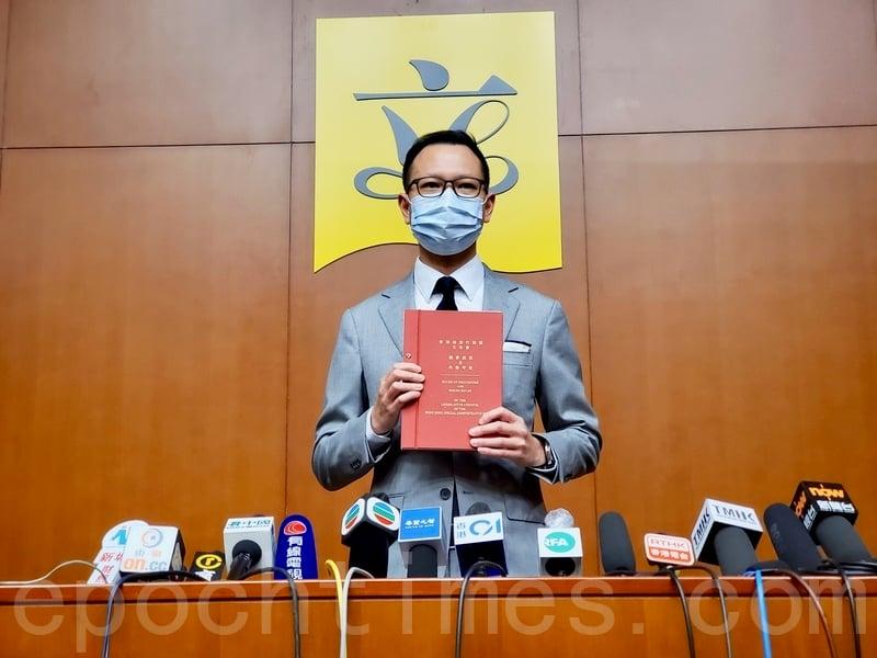 郭榮鏗手持《議事規則》和《內務守則》開記者會,重申自己一直按規定主持內委會的正副主席選舉。(宋碧龍/大紀元)