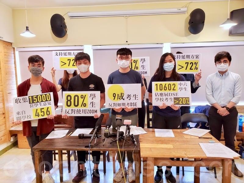 逾九成受訪考生反對24日開考DSE