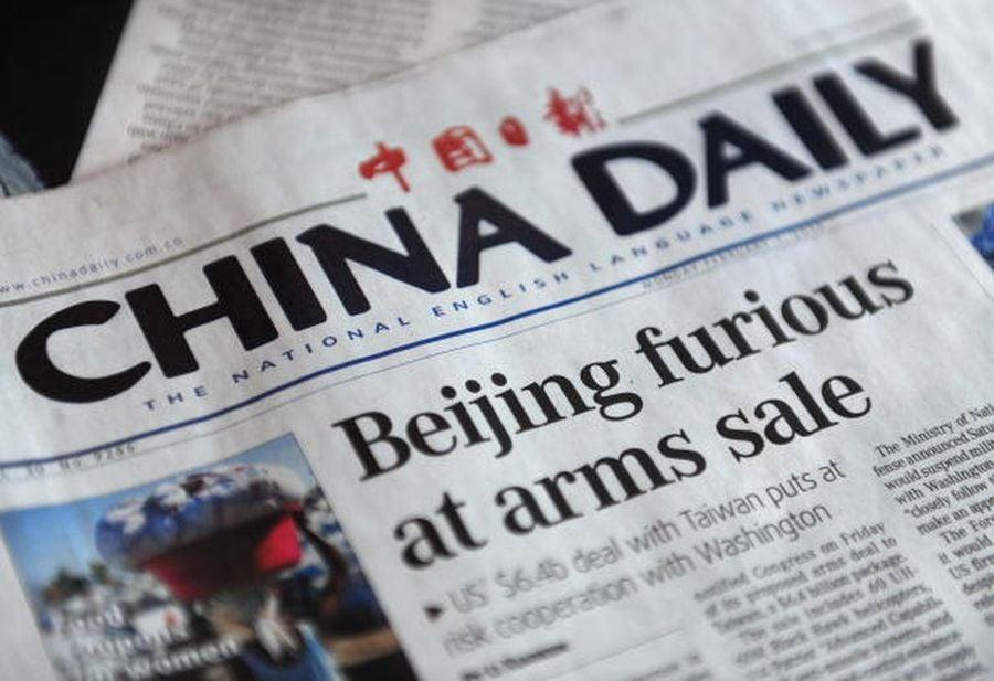 中共政府控制的《中國日報》(China Daily)新聞社出版的「中國觀察」(China Watch)專欄已經在《電訊報》上被插入了十多年。圖為《中國日報》資料圖。(Photo credit should read FREDERIC J. BROWN/AFP/Getty Images)