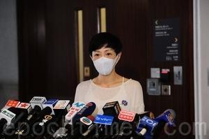 駱惠寧籲市民反對攬炒 陳淑莊:中共干預對香港發展不利