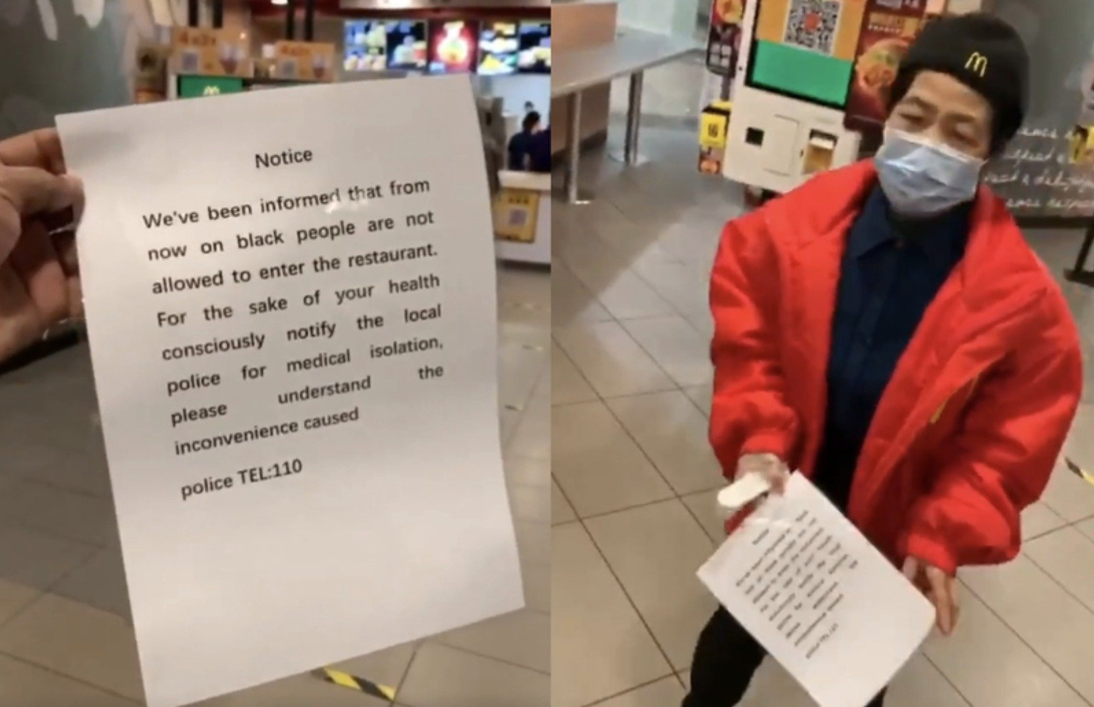 廣州一間麥當勞出現告示,禁止非洲人進入。(網絡視頻截圖)